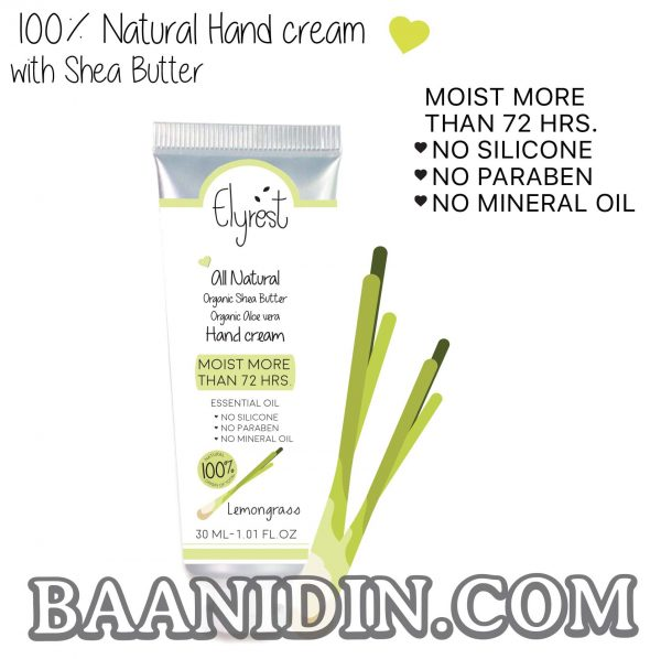handcream lemongrass