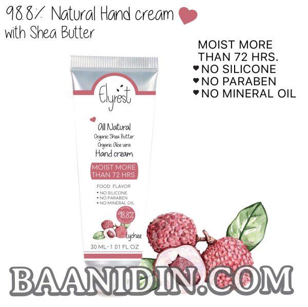 handcream lychee