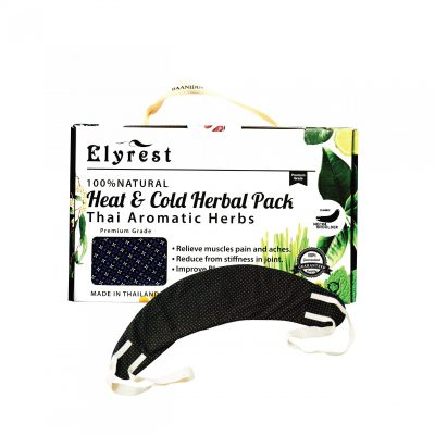 Elyrest Neck and Shoulder Pack classic