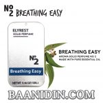 No2 Breathing Easy