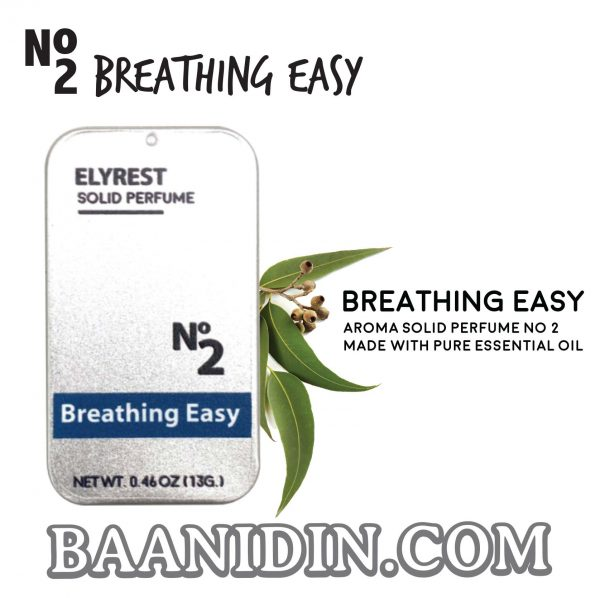 Aroma Solid Perfume No 2 Breathing Easy