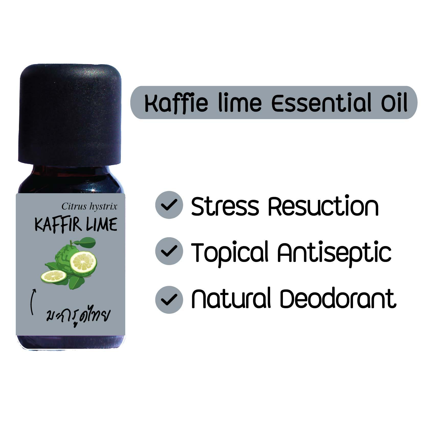 Elyrest Kaffir Lime Essential Oil