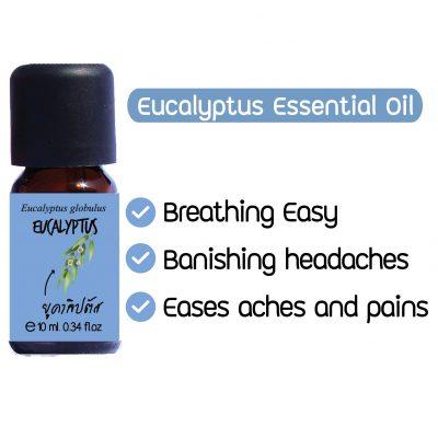 Elyrest Eucalyptus Essential Oil