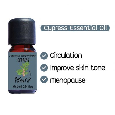 Elyrest Cypress Essential Oil