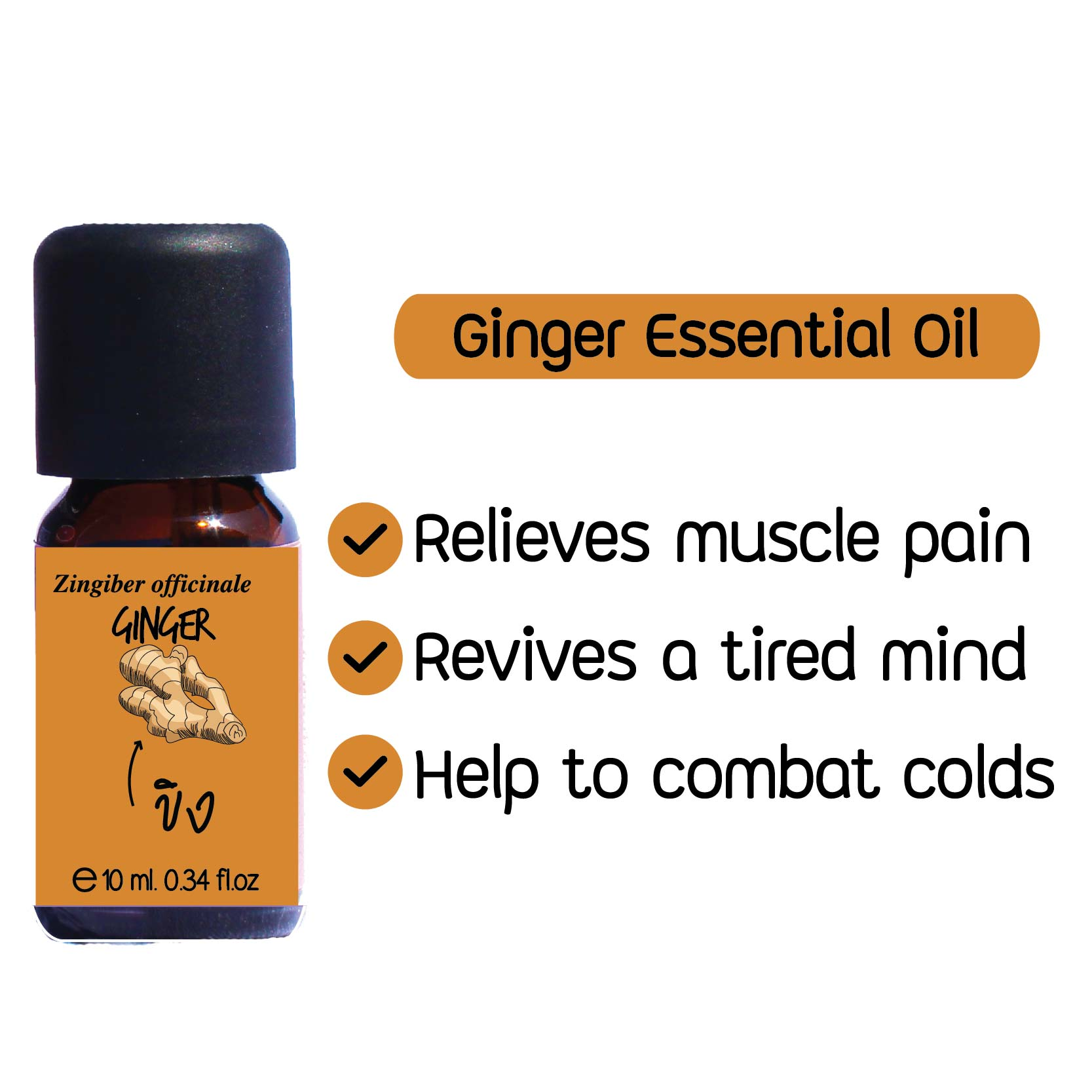 Elyrest Ginger Essential Oil