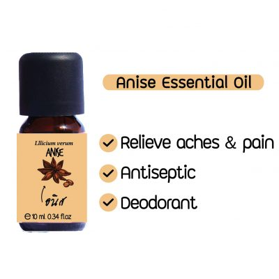 Elyrest Sweet Anise Essential Oil