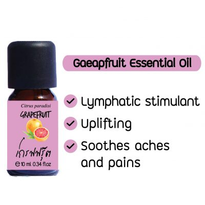 Elyrest Grapefruit Essential Oil