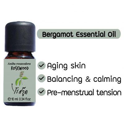 Elyrest Rosewood Essential Oil