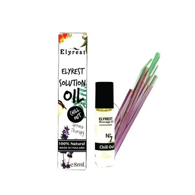 Elyrest by baanidin Solution Oil Chill Out No.7
