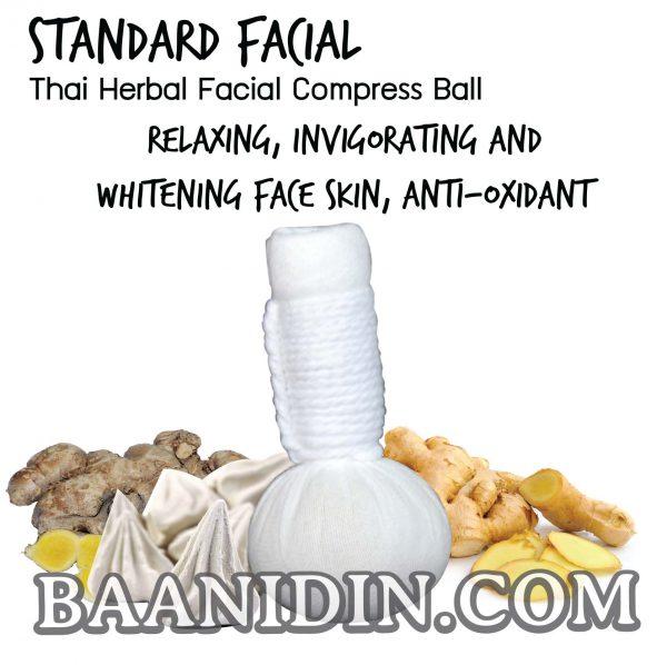 Facial standard herbal compress ball 60 g. , Aroma & Herb Everyday