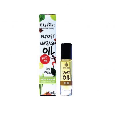 Elyrest by baanidin Herbal oil Plai