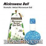 Microwave Ball
