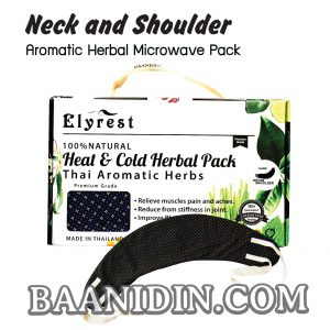 Elyrest Aromatic Herbal Neck and Shoulder Microwave Pack , Aroma & Herb Everyday