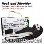 Neck and Shoulder colla