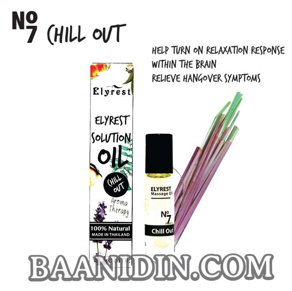 No7 chill out