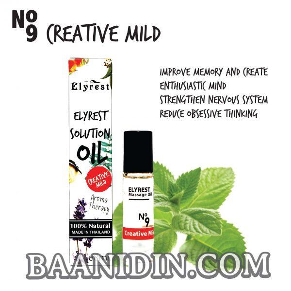 No9 creative mild