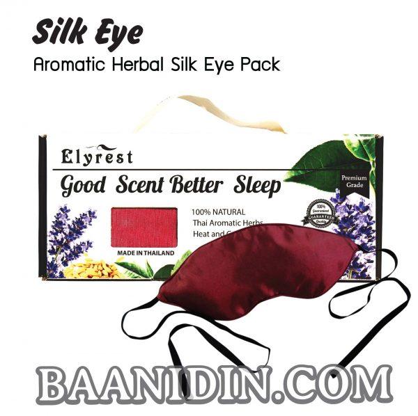Silk eye