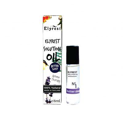 Elyrest by baanidin Solution No.1 better sleep