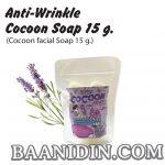 anti-wrinkle 15g