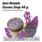 anti-wrinkle 40g