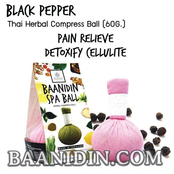 ELYREST Black Pepper Herbal compress ball 60 g.