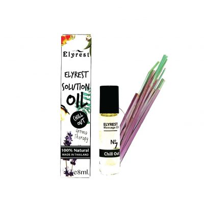 chill-out-essential-oil-blend-with-lemongrass-oil-by-elyrest-brand-Thailand