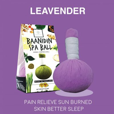 Elyrest by baanidin Compress Ball Lavender