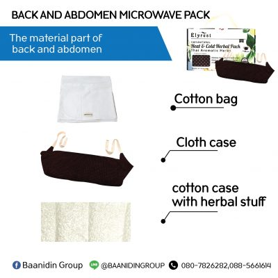 elyrest-the-material-part-of-back-and-abdomen-microwave-pack