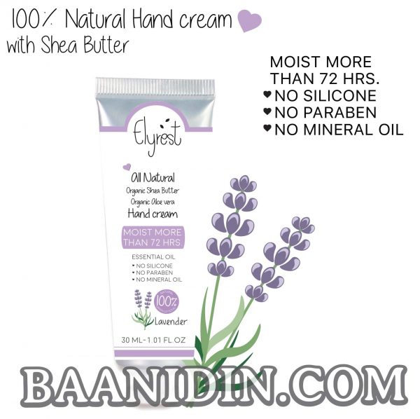 handcream lavender