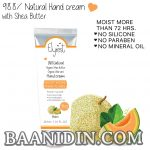 handcream almond