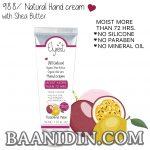 handcream passionfruit