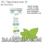 handcream peppermint