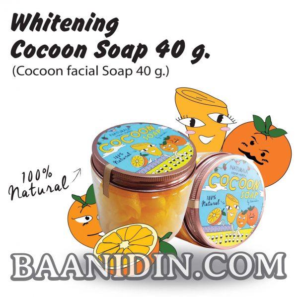 whiteening 40g