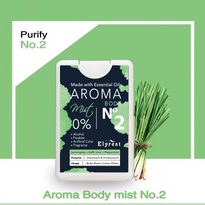Elyrest by baanidin Aroma body No 2