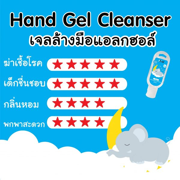 Feel Hold Puinoon review