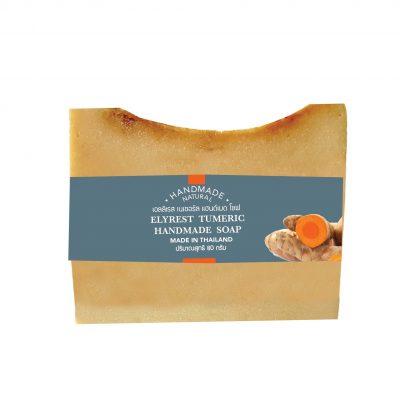 Elyrest Turmeric Natural Handmade Soap