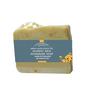 Elyrest Natural Jasmine Rice Handmade Soap