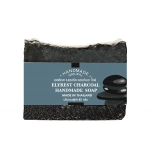 Elyrest Natural Bamboo Charcoal Handmade Soap