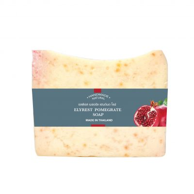 Elyrest Pomegranate Natural Handmade Soap