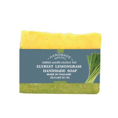 Elyrest Lemongrass Natural Handmade Soap