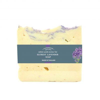 Elyrest Lavender Natural Handmade Soap