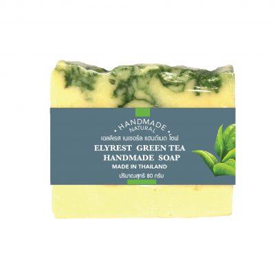 Elyrest Natural Green tea Handmade Soap