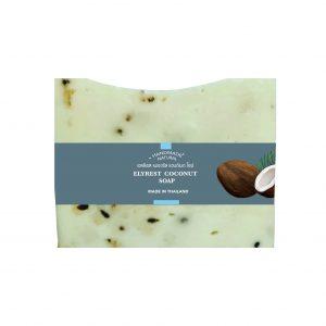 Elyrest Natural Handmade Soap