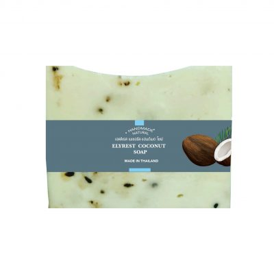 Elyrest Natural Handmade Soap