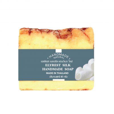 Elyrest Silk Natural Handmade Soap