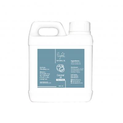 Elyrest Coconut Oil 1000 ml.