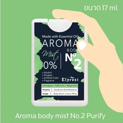 elyrest-aroma-body-and-pillow-mist-no-2-air-purify-and-respiratory