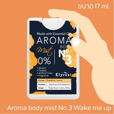 elyrest-aroma-body-mist-no3-wake-me-up.