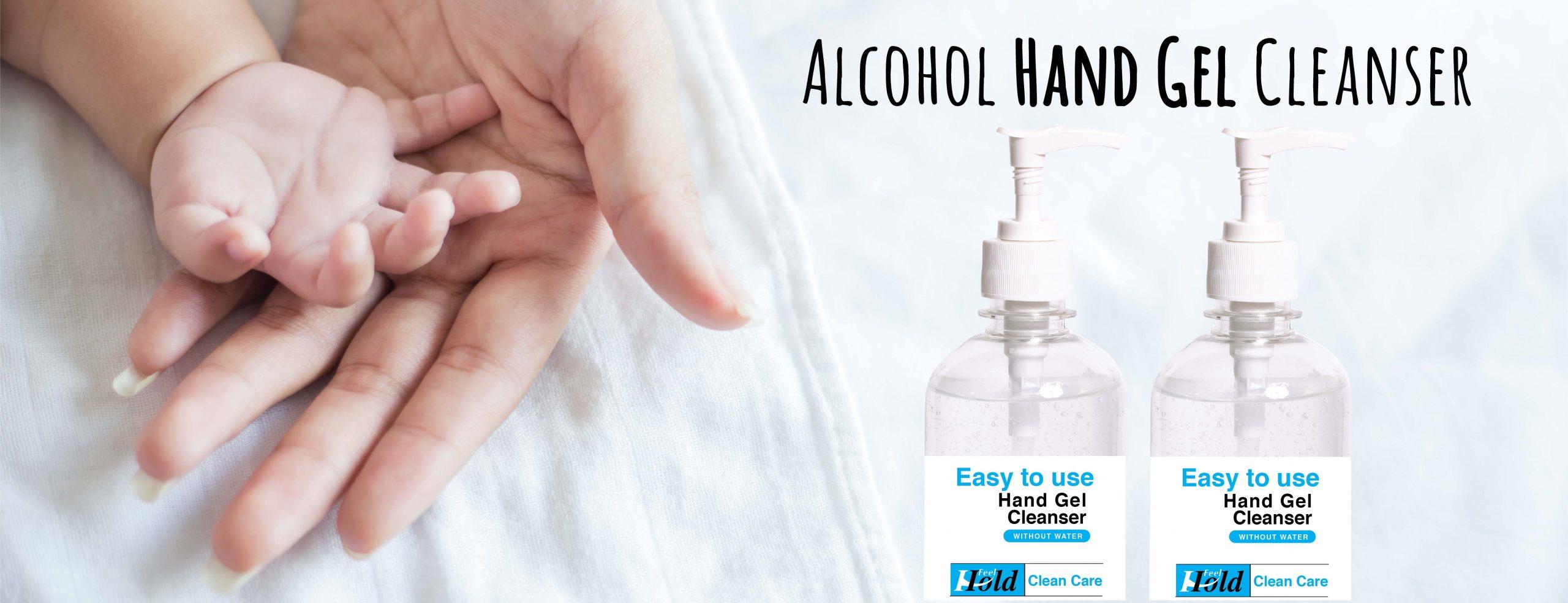Alcohol Hand Gel / Food Grade