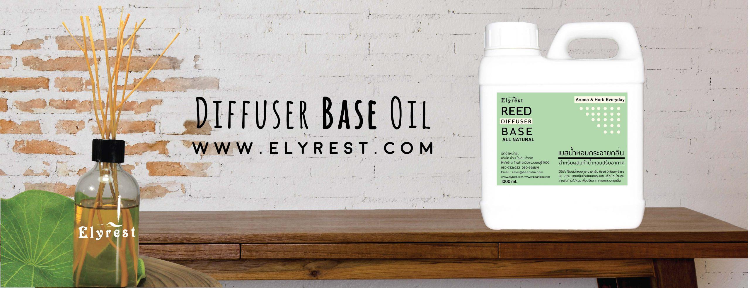 Diffuser Base Oil
